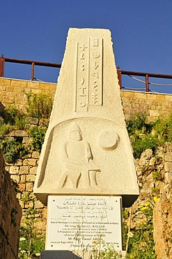 Stele commemorating the invention of the first letters and the first alphabet, Jbeil, Byblos, Lebanon, Middle East, Orient