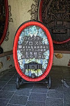 Wine barrel with Japanese lettering, Ruedesheim am Rhein, Middle Rhine Valley, UNESCO World Heritage Site, Rhineland-Palatinate, Germany, Europe