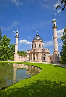Mosque, Schloss Schwetzingen or Schwetzingen Castle palace gardens, Schwetzingen, Baden-Wuerttemberg, Germany, Europe