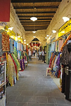 Souq al Waqif, oldest souq or bazaar of Doha, Qatar, Persian Gulf, Middle East, Asia