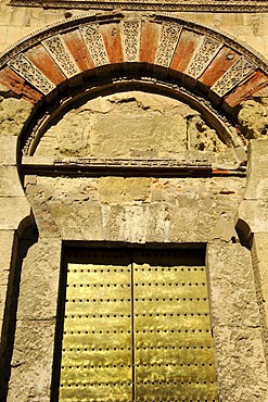 Detail of the western facade of the the Great Mosque, Cordoba, Andalusia, Spain, Europe