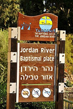 Sign at the baptistry of Yardenit on the Jordan River, near Kinneret, Israel, Middle East, Orient