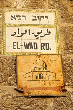 Street sign with image of the Dome of the Rock, historic centre of Jerusalem, Israel, Middle East, Orient