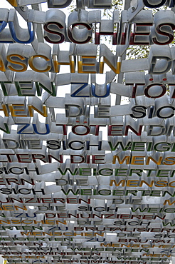 New monument to victims of German Nazi military courts, inaugurated on 1st Sept. 2009, Cologne, North Rhine-Westphalia, Germany, Europe