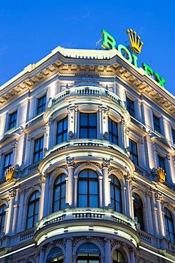 Illuminated building, Kaerntner Strasse, Vienna, Austria, Europe