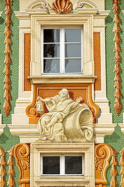 Detail of a Baroque window, Schloss Bruchsal Palace, prince-bishop's residence, Bruchsal, Baden-Wuerttemberg, Germany, Europe