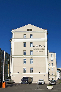 Headquaters of the cosmetic company Avon, Moscow, Russia