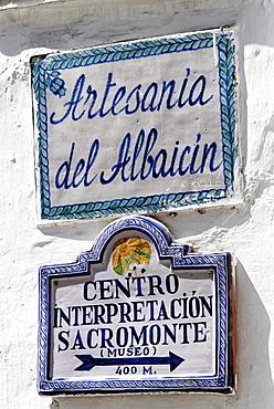 Signs, Albaicin, Granada, Andalusia, Spain, Europe