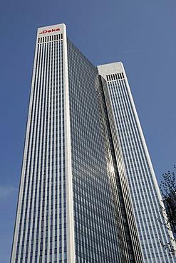 DEKA Bank headquarters, banking quarter, Frankfurt/Main, Hesse, Germany, Europe