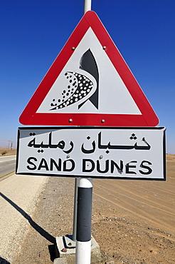 Roadside traffic sign, warning for sand dunes, Sharqiya Region, Sultanate of Oman, Arabia, Middle East