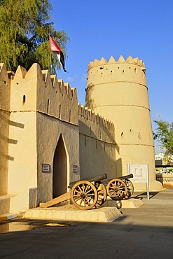 Entrance of the Al Ain National Museum, Al Ain, Abu Dhabi, United Arab Emirates, Arabia, the Orient, Middle East