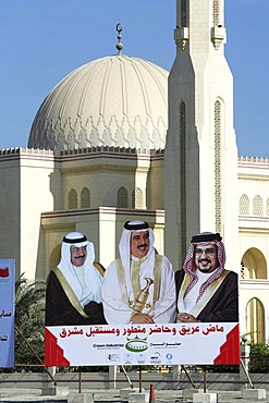 Ahmed al Fateh Mosque, offering place for 7000 believers, pictures of the leaders, capital city, Manama, Kingdom of Bahrain, Persian Gulf