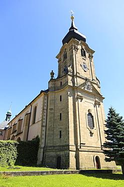 Marienweiher monastery, pilgrimage church, district of Kulmbach, Upper Franconia, Bavaria, Germany, Europe
