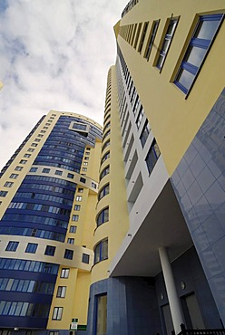 Modern buildings, bottom view, Moscow, Russia