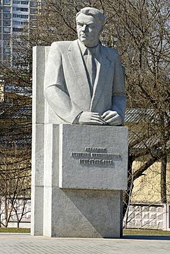 Statue of Soviet scientist Mstislav Keldysh, Moscow, Russia