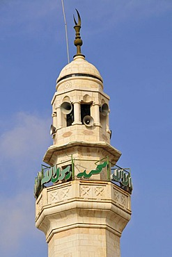Minaret of the Omar Mosque, opposite the Church of the Nativity of Jesus, Bethlehem, West Bank, Israel, Near East, Orient