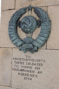 Memorial of the Russian soldier, Anders-Grotto, Kirkenes, Finnmark, Lapland, Norway, Scandinavia, Europe
