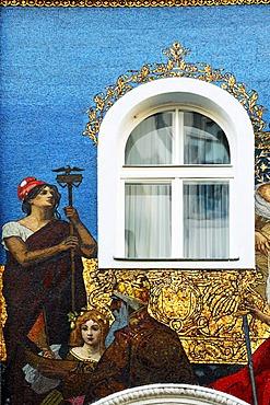 Ornamentation from a former Hotel in Kaertnerstrasse, inner-city, Vienna, Austria, Europe