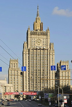 Russian foreign ministry building, Moscow, Russia, Europe