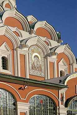Facade of the Russian Orthodox Kazan cathedral, Red Square, Moscow, Russia