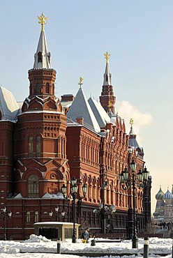 Building of the State Historical Museum near the Red Square, Moscow, Russia