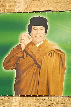 Bill of Muammar al Gaddafi as victor Green Square Tripolis Libya