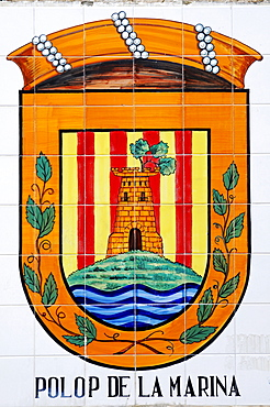 Tiles painted with the coat of arms of Polop de la Marina, Alicante, Costa Blanca, Spain