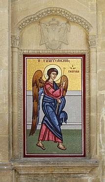 Mosaic at the Phaneromeni church, Nicosia, Cyprus