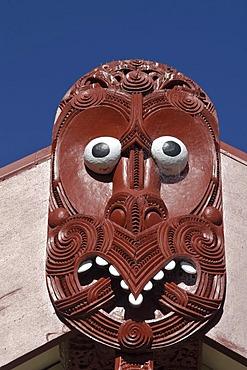 Carvings made by Maori in Whakarewarewa in Rotorua New Zealand