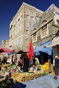 Food stall at the market of Sanaa, Sana¥a, UNESCO World Heritage Site, Yemen, Arabia, the Middle East