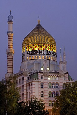 Yenidze (tobacco mosque), formerly factory of cigarettes Dresden Saxony Germany