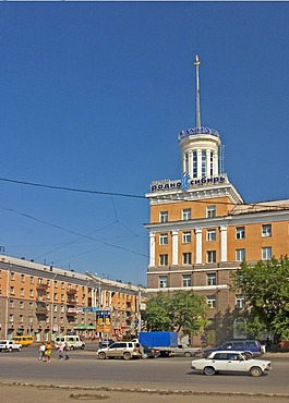 Mainroad, Crossing, Building of Bank, Omsk, Sibiria, Russia, GUS, Europe,
