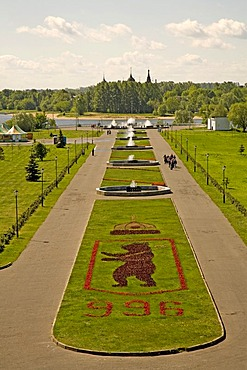 City Coat of Arms in a park, Yaroslavl, Russia