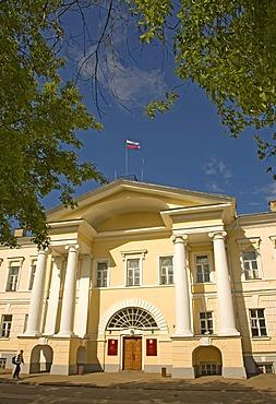 City Hall, Kostroma, Russia
