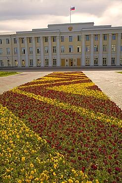 State Duma, Nizhny Novgorod (Gorky), Russia