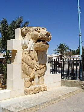 Museum in palmyra
