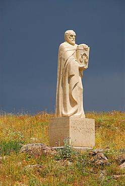 Memorial for Mesrop Maschtots' (inventor of the armenian alphabet) at the bottom of Aragaz mountain, near Bjurakan, Armenia