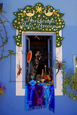 Colourful diplay, souvenir shop, Fiscardo, Kefalonia, Ionian Islands, Greece