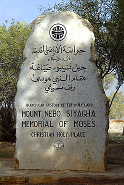 Moses Memorial, Mt. Nebo, Jordan, Middle East, Asia