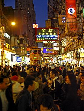 Central District at night, Hongkong, China, Asia