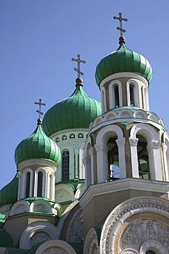 Russian Orthodox Church of St. Constantine and St. Michael, Vilnius, Lithuania, Baltic States, Northeastern Europe