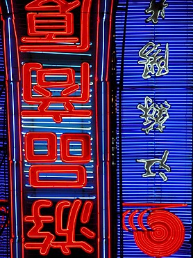 CHN, China, Shanghai: The city that never sleeps: neons in Shanghai's city center.
