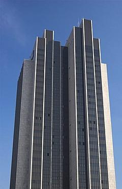 Building of Radisson SAS Hotel at Congress Center Hamburg , Germany