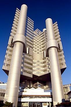 Hypo-Haus Skyscraper, Bogenhausen, Munich, Bavaria, Germany, Europe