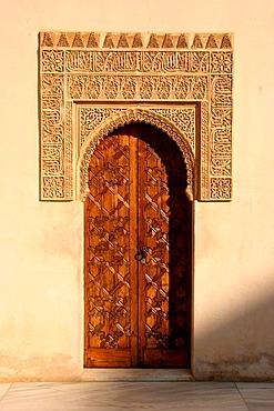 Characteristic arabic door of the Alhambra, Granada, Andalusia, Spain, Europe