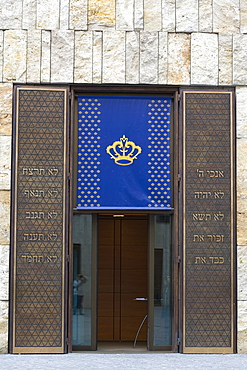 Hebraic writing on the large open doors of the Ohel Jakob, Jacob's Tent Synagogue at the Jewish Center, Munich, Bavaria, Germany