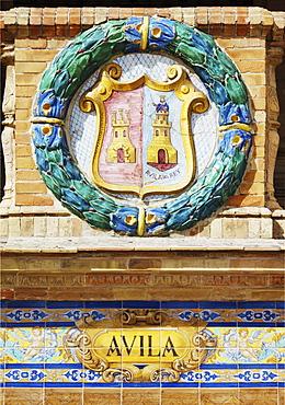 Coat of arms of Avila at Palacio de Espana, Seville, Andalusia, Spain