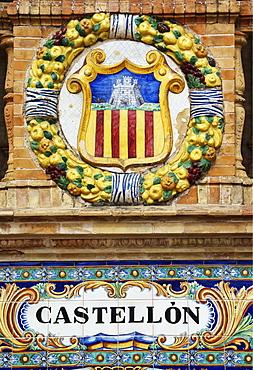 Coat of arms of Castellon at Palacio de Espana, Seville, Andalusia, Spain