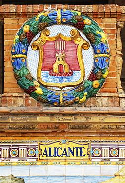 Coat of arms of Alicante at Palacio de Espana, Seville, Andalusia, Spain