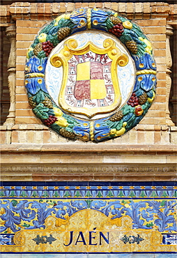 Coat of arms of Jaen at the Palacio de Espana, Seville, Andalusia, Spain